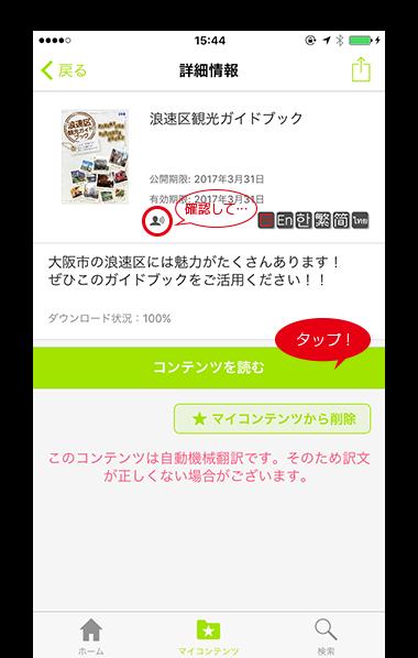 カタログ詳細ページ